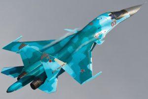 BBC POCCNN Blue Fighter Plane