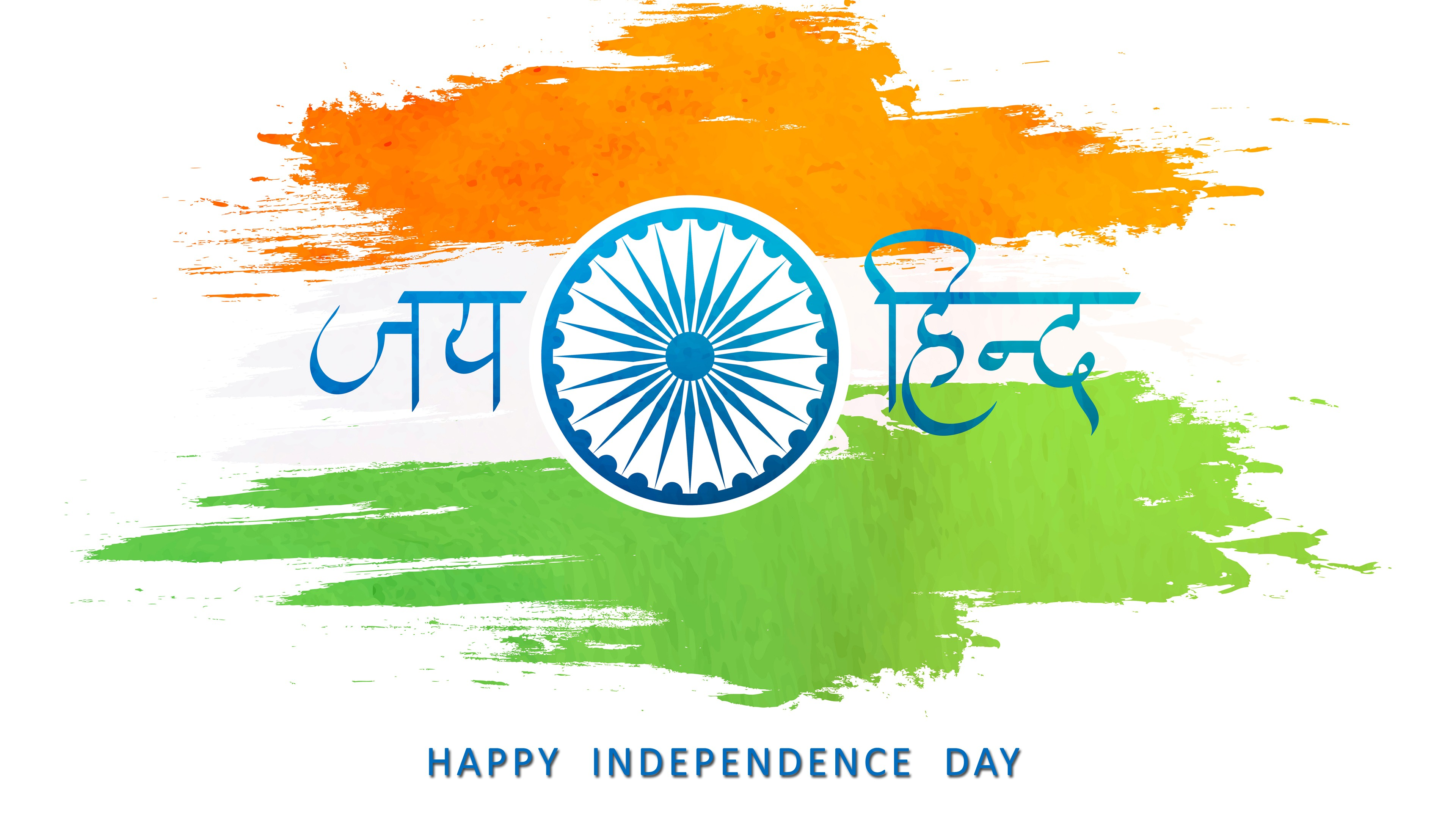 happy independence day - photo #38