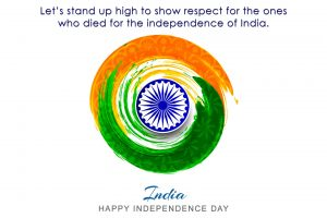 Independence Day Thought HD Wallpaper