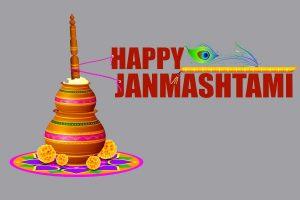 Krishna Janmashtami Festival HD