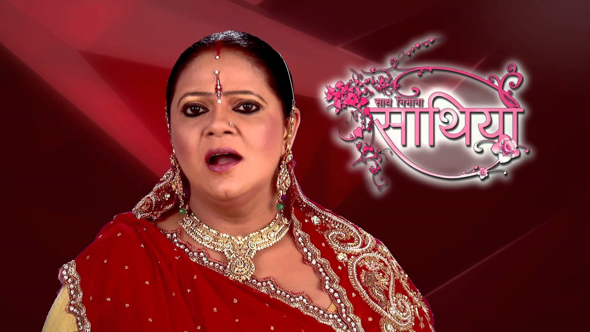 Www Hindi Serials Com Star Plus Peatix