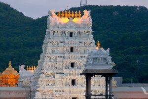 Venkateswara Temple Tirumala India Photo
