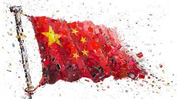 Alibaba Chinese Flag Download HD Wallpaper 8K