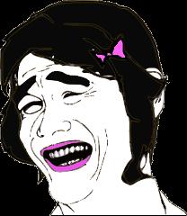 Black Funny Meme Download Fuck Funny Meme Download That Funny Meme Download Bitch