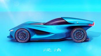Mazda Shinshi Concept 4K
