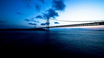 Pearl Bridge In Japan